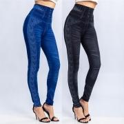 Modieuze Legging met Slanke Pasvorm en Hoge Taille