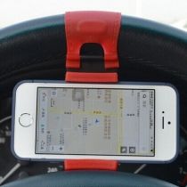 Multi-function steering wheel mobile navigation frame