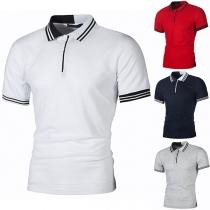 Modern Gestreept Hemd voor Heren met Polokraag en Korte Mouwen