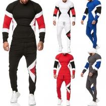 Modern Sportpak voor Heren met Contrasterende Kleuren bestaand uit een Sweatshirt met Ronde Hals + Broek