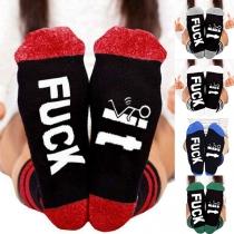 Creatief Bedrukte Sokken met Contrasterende Kleuren 2 Paar/Set