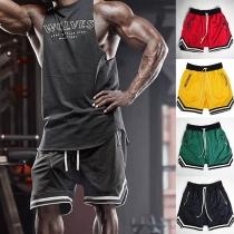 Sportbroek voor Heren met Contrasterende Kleuren en Elastische Taille