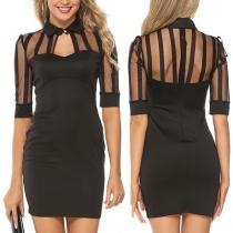 Sexy Gauze Spliced Half Sleeve Slim Fit Dress