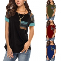 Fashion Striped Spliced Short Sleeve Round Neck T-shirt