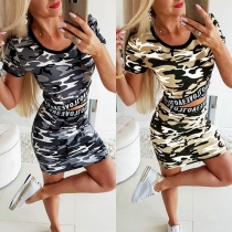 Moderne Tweedelige Set met Camouflagepatroon bestaande uit een T-shirt met Korte Mouwen + Rok