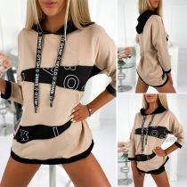 Fashion Contrast Color Long Sleeve Hooded Sweatshirt