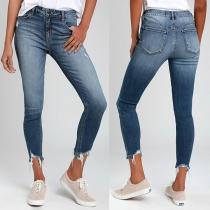 Fashion High Waist Slim Fit Frayed Hem Jeans