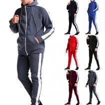 Modieus Sportpak voor Heren in Contrasterende Kleuren bestaande uit Hoodie + Broek