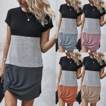Fashion Contrast Color Short Sleeve Round Neck Twisted Hem T-shirt Dress