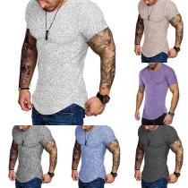 Modern T-shirt voor Heren met Ronde Hals en Gebogen Zoom