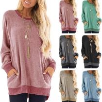 Modern Sweatshirt met Contrast Losse Pasvorm Lange Mouwen en Ronde Hals