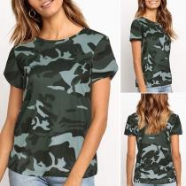 Fashion Camouflage Printed Short Sleeve Round Neck T-shirt